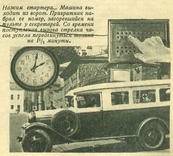 TM_1937_4_poltori.jpg